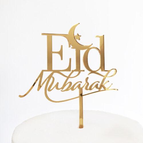 Eid Mubarak Cake Topper in Gold Mirror